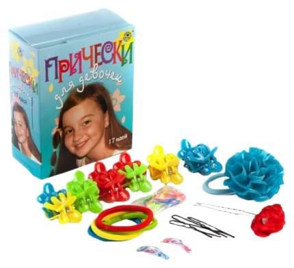 Набор парикмахера игрушечный Маэстро Прически для девочек