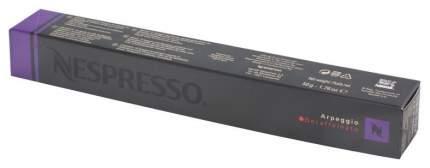 Капсулы Nespresso arpeggio decaffeinato 10 капсул