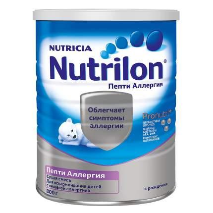 Молочная смесь Nutrilon Пепти Аллергия от 0 до 12 мес. 800 г