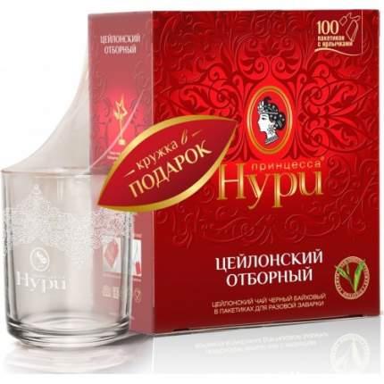 Чай черный Принцесса Нури цейлонский 100 пакетиков