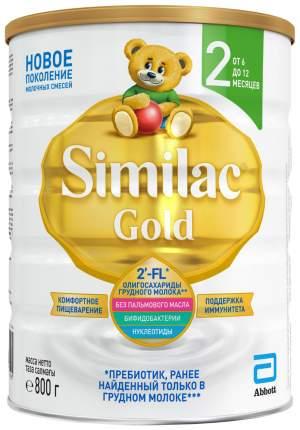 Молочная смесь Similac Gold 2 (от 6 месяцев) 800 г