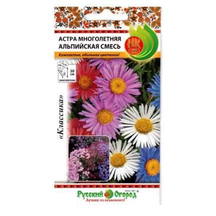 Семена Астра многолетняя Альпийская, Смесь, 0,1 г Русский огород