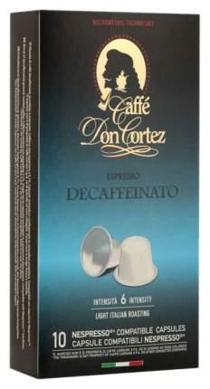 Капсулы Carraro don cortez decaffeinato для кофемашин Nespresso 10 капсул