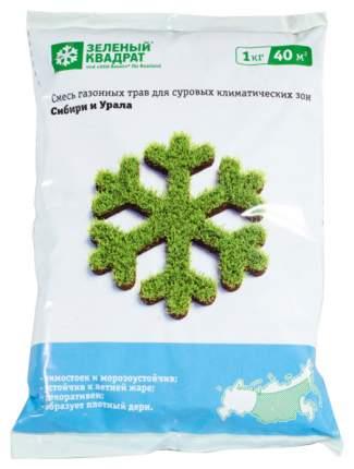 Семена Газон Зеленый квадрат ® Для Сибири и Урала, 1 кг Зеленый ковер