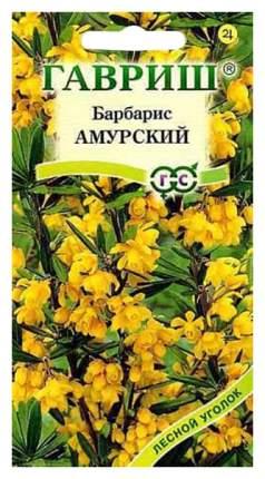 Семена Барбарис Амурский, 0,2 г Гавриш