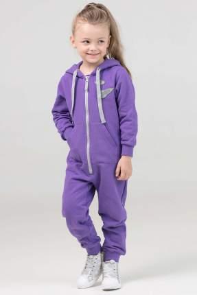 Комбинезон детский The Cave Ready фиолетовый 500103 р.110
