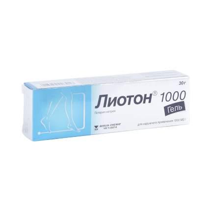Лиотон 1000 гель 1000 ЕД/г 30 г