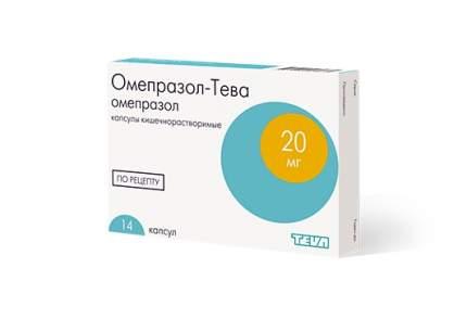 Омепразол-Тева капсулы 20 мг 14 шт.
