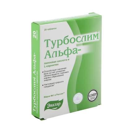 Турбослим Эвалар альфа-липоевая к-та, L-карнитин таблетки 0,55 г 20 шт.