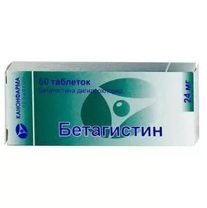 Бетагистин таблетки 24 мг 60 шт. Канонфарма