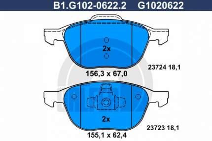 Комплект тормозных дисковых колодок GALFER B1.G102-0622.2