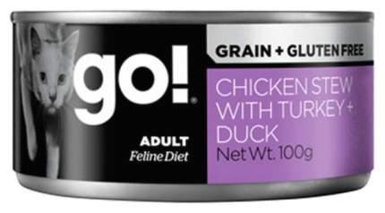 Консервы для кошек Go! Natural Holistic Grain Free курица, индейка, утка 100г