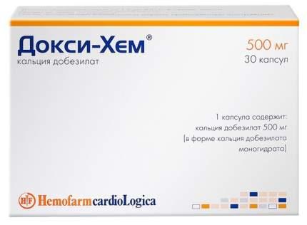 Докси-Хем капсулы 500 мг 30 шт.