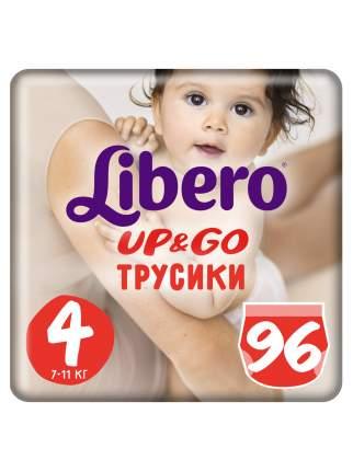 Подгузники-трусики Libero UP&GO Макси 7-11 кг экономичная упаковка 3*32 шт.