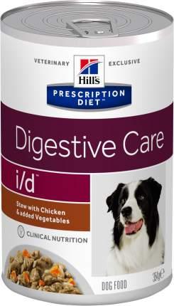 Консервы для собак Hill's Prescription Diet i/d Digestive Care, курица, овощи, 354г