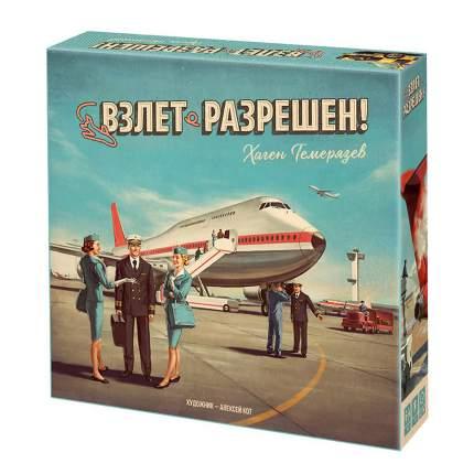 Настольная игра Русская Игрушка Взлет разрешен R11980