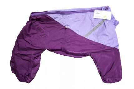 Комбинезон для собак Зоофантазия женский, фиолетовый