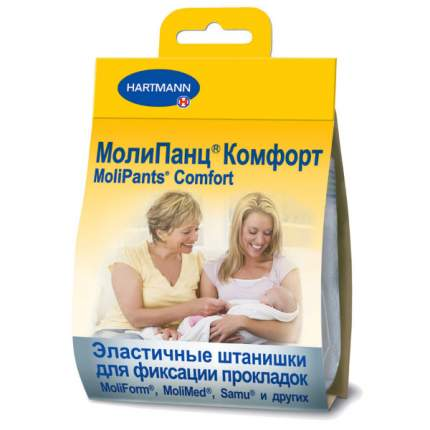 Эластичные штанишки для фиксации прокладок MoliPants Comfort XL 1 шт.