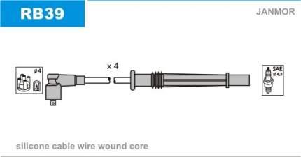 Комплект проводов зажигания JANMOR RB39