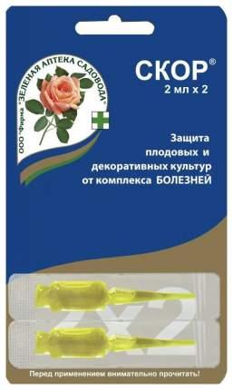 СКОР, 2х2 мл Зеленая аптека садовода