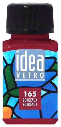 Акриловая краска Maimeri Idea Vetro По стеклу бордовый M5314165 60 мл