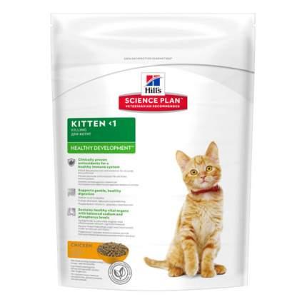 Сухой корм для котят Hill's Science Plan Kitten, курица, 0,4кг