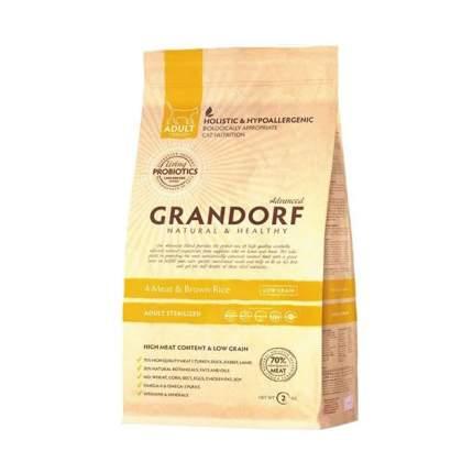 Сухой корм для кошек Grandorf Sterilised, для стерилизованных, 2кг