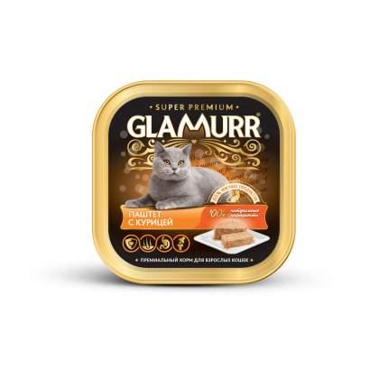 Консервы для кошек Glamurr Super Premium, паштет с курицей, 100г