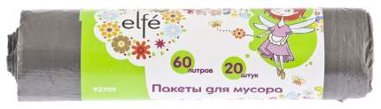 Пакеты для мусора Elfe серые 60 л 20 шт