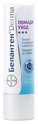 Помада-уход Бепантен дерма стик 4,5 г