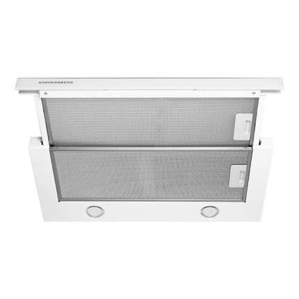 Вытяжка встраиваемая KUPPERSBERG Slimbox 60 GW White