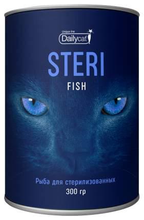 Сухой корм для кошек Dailycat Unique Line Steri, для стерилизованных, рыба, 0,3кг