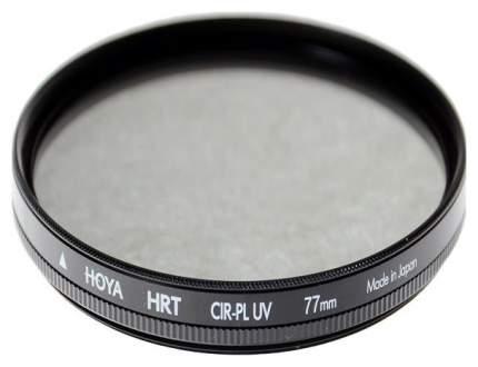 Светофильтр премиум Hoya PL-CIR UV HRT 77 mm