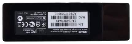 Приемник Wi-Fi Asus USB-N13  Black