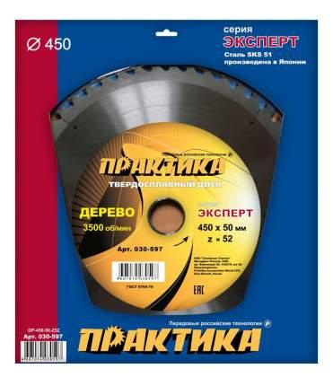 Диск по дереву для дисковых пил Практика 030-597