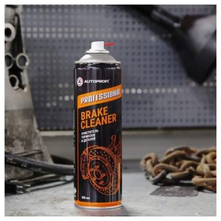 Очиститель тормозов и деталей универсальный обезжириватель Autoprofi PROFESSIONAL, 650 мл