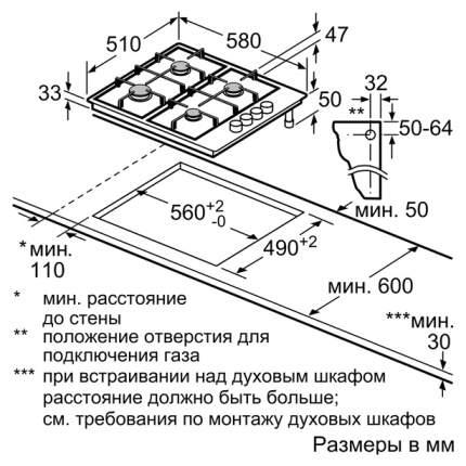 Встраиваемая варочная панель газовая Bosch PBP6C2B90 White