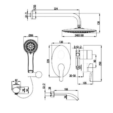 Смеситель для встраиваемой системы LEMARK Atlantiss LM3222C серебристый