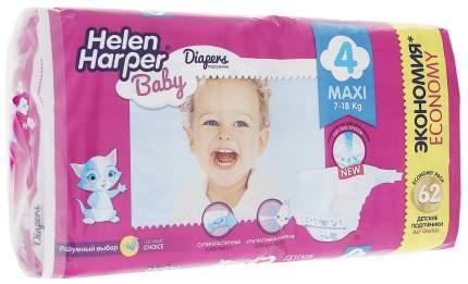 Подгузники Helen Harper Baby 4 (7-18 кг), 62 шт.