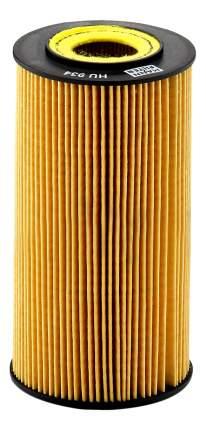 Фильтрующий элемент масляного фильтра MANN-FILTER HU934X