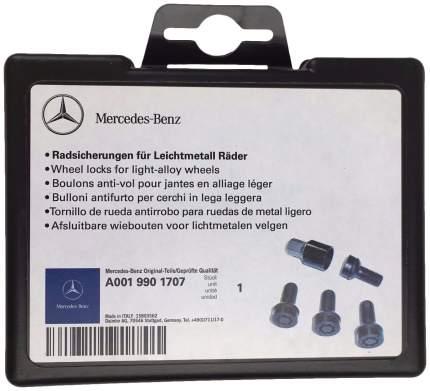 Секретки на колеса Mercedes-benz A0019901707 М14х1.5мм 5шт