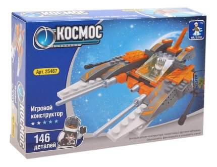 Конструктор Космос 146 дет Г44471 Ausini