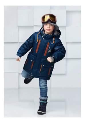 Куртка Oldos для мальчика Active Франц синий сапфир р.122