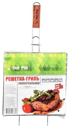 Решетка для гриля BoyScout Hot Pot Универсальная 270х270мм