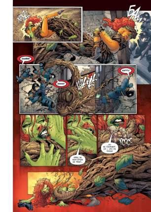 Графический роман Бэтмен, Detective Comics, Жатва (мягк/обл,)