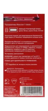 Презервативы Masculan №1 Classic 10 шт.