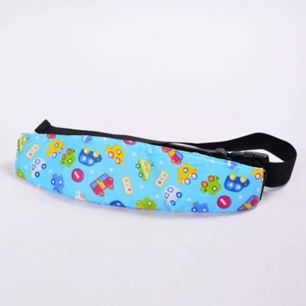 Удерживающая повязка для ребенка Happy Mom для сна в автокресле голубая