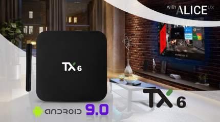 Смарт-приставка Tanix TX6 4/64GB Black