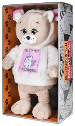 Мягкая игрушка животное Колбаскин&Мышель Мышель в белом меховом худи 25см