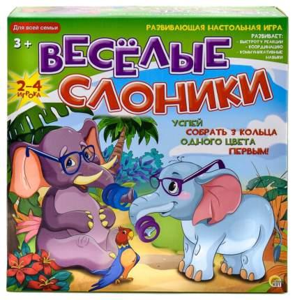 """Настольная игра  """"Веселые слоники"""""""